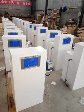 平顶山疾控中心实验室污水处理设备
