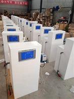 LYYTH平顶山疾控中心实验室污水处理设备