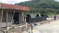 LYYTH济南疾控中心实验室污水处理设备