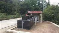 LYYTH定西疾控中心实验室污水处理设备