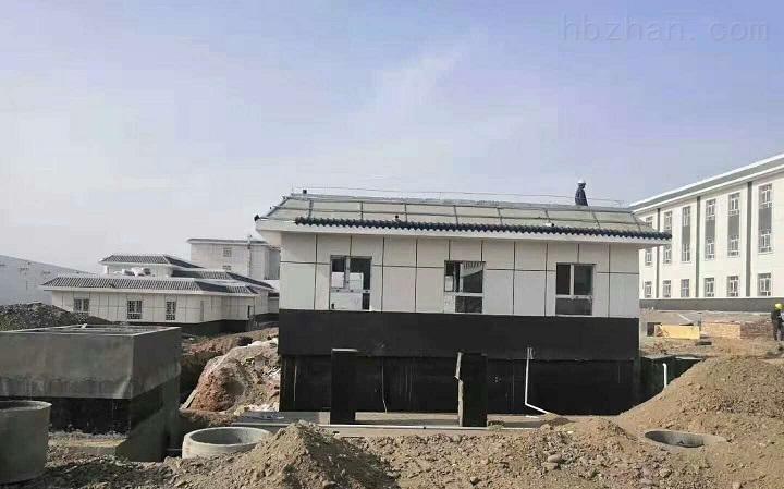 丽江疾控中心实验室污水处理设备