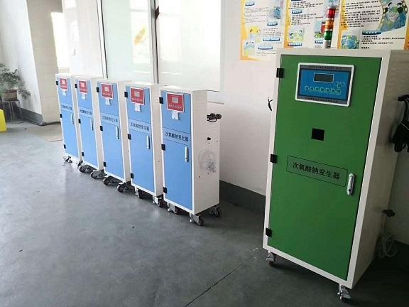 云浮疾控中心实验室污水处理设备