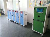 LYYTH云浮疾控中心实验室污水处理设备