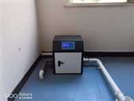 LYYTH莱芜疾控中心实验室污水处理设备