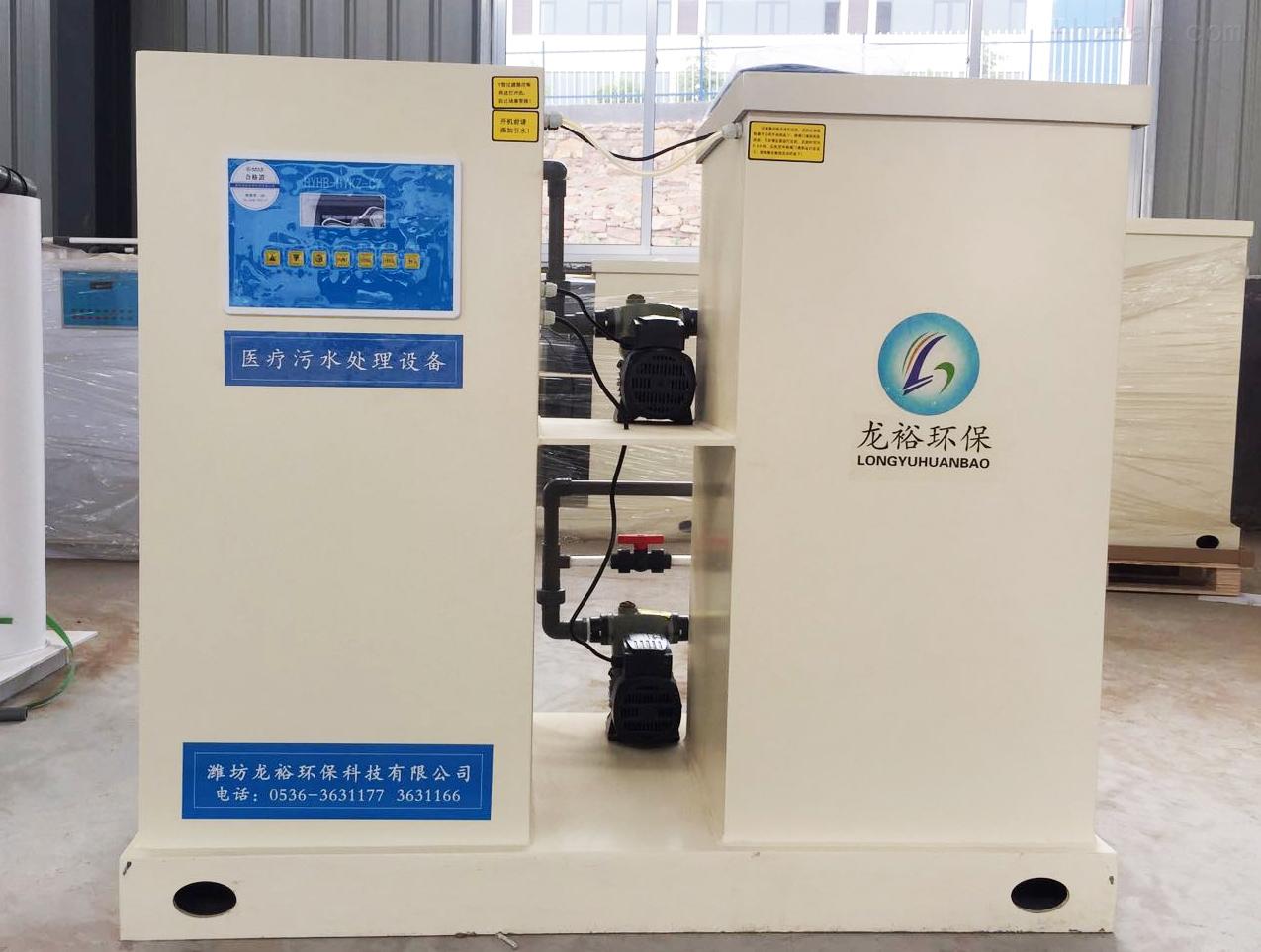 文山疾控中心实验室污水处理设备