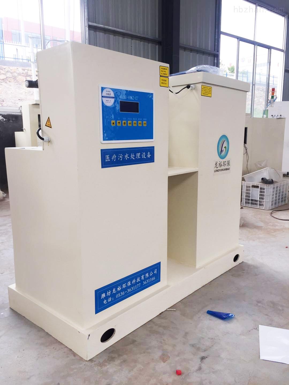 柳州疾控中心实验室污水处理设备