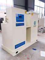 LYYTH柳州疾控中心实验室污水处理设备