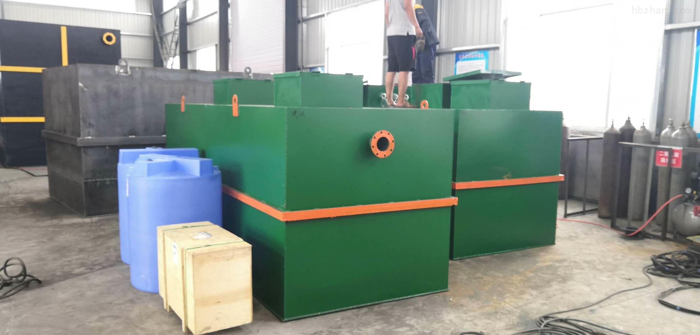 襄樊疾控中心实验室污水处理设备
