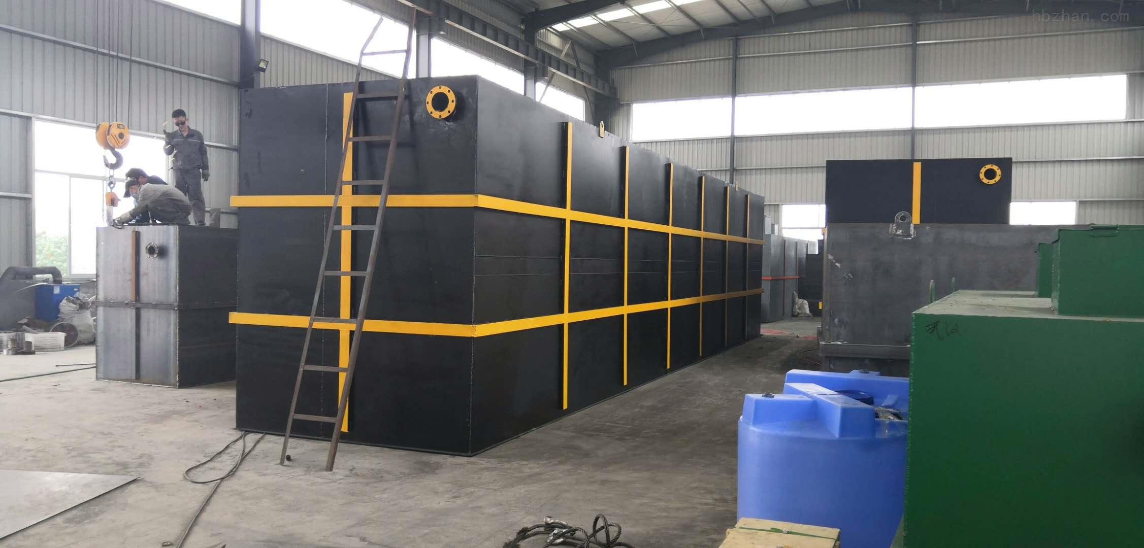 宜宾疾控中心实验室污水处理设备
