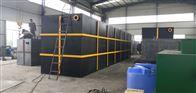 LYYTH宜宾疾控中心实验室污水处理设备