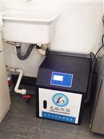 LYYTH鹤壁疾控中心实验室污水处理设备
