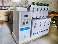 LYYTH攀枝花疾控中心实验室污水处理设备