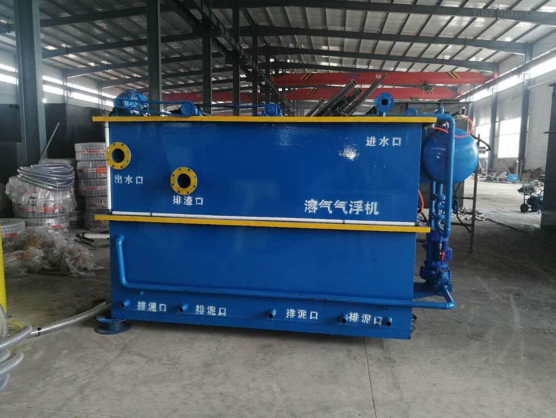 自贡疾控中心实验室污水处理设备
