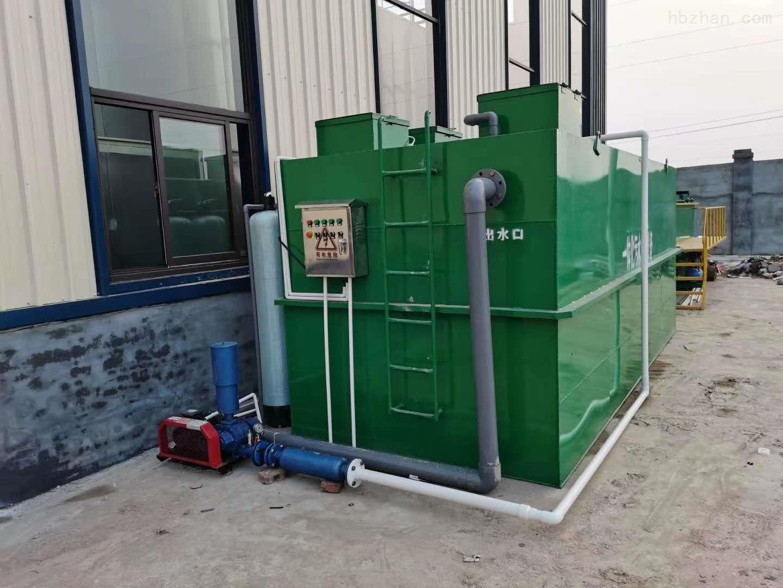 咸宁疾控中心实验室污水处理设备