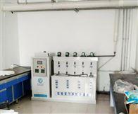 LYYTH东营疾控中心实验室污水处理设备