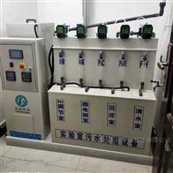 LYYTH-1600核酸检测站污水处理设备