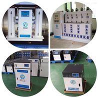 LYYTH-1100化验室污水处理设备厂家