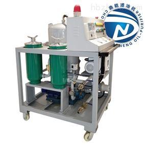 低粘度液压油真空滤油机
