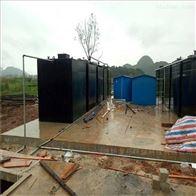 实验室废水处理设备厂家