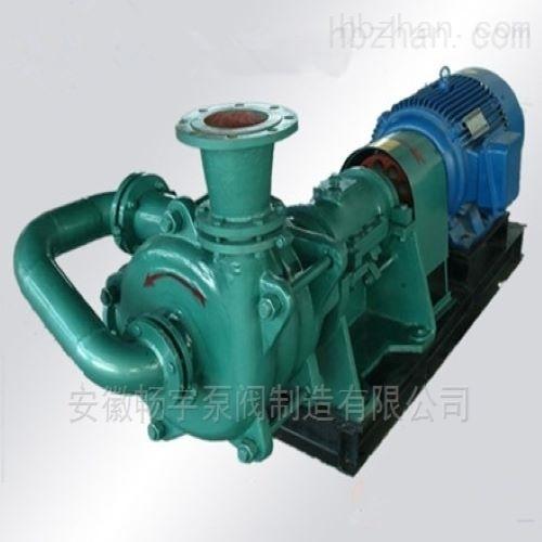 压滤机入料泵生产