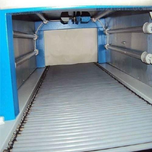 茶叶盒热收缩膜包装机