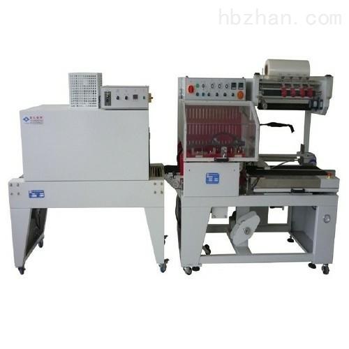 光盘盒热收缩膜包装机