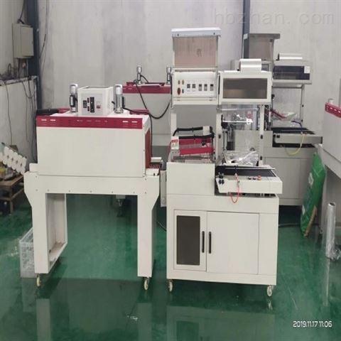 甘南藏族自治州盒热收缩膜包装机