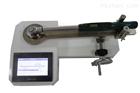 測螺釘旋緊力精度±0.01扳手扭矩測試儀