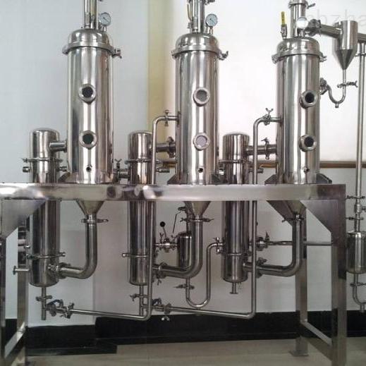 制药废水单效蒸发器