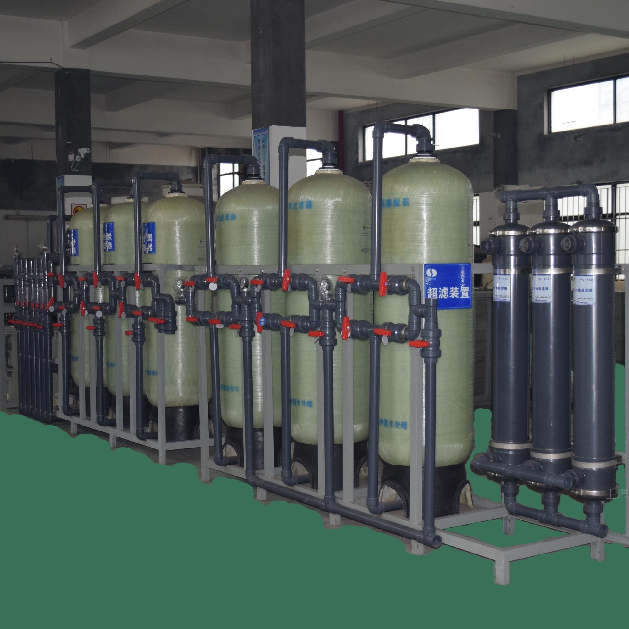 ys污水处理提标改造设备