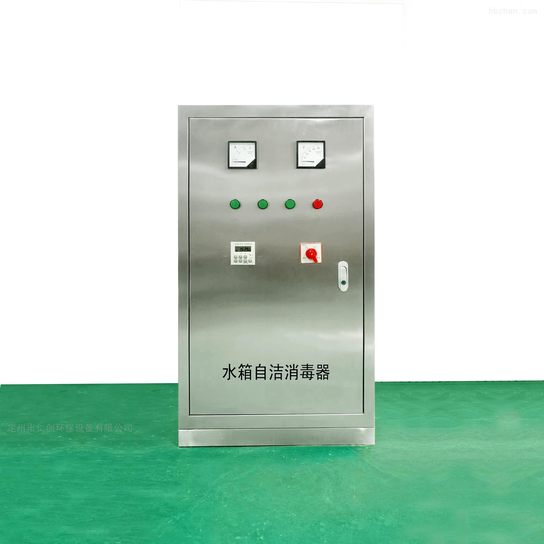 消防供水微电解水箱消毒器