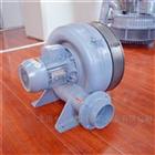 全风HTB100-102透浦式鼓风机 (现货)