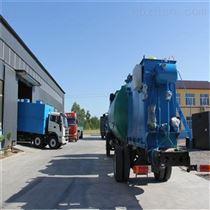 WY-QF气浮污水处理设备自动化