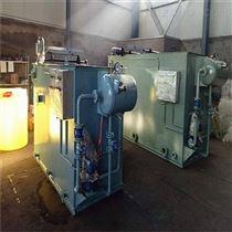 WY-QF豆制品加工污水处理豆腐干厂配套设备