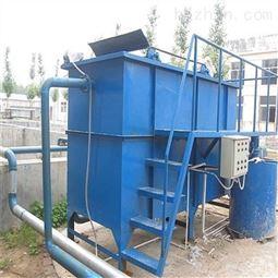 洗餐具污水处理设备餐厨含油污水