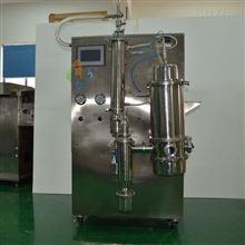 科研型低温喷雾干燥机