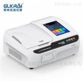 GL-800总磷自动测定仪