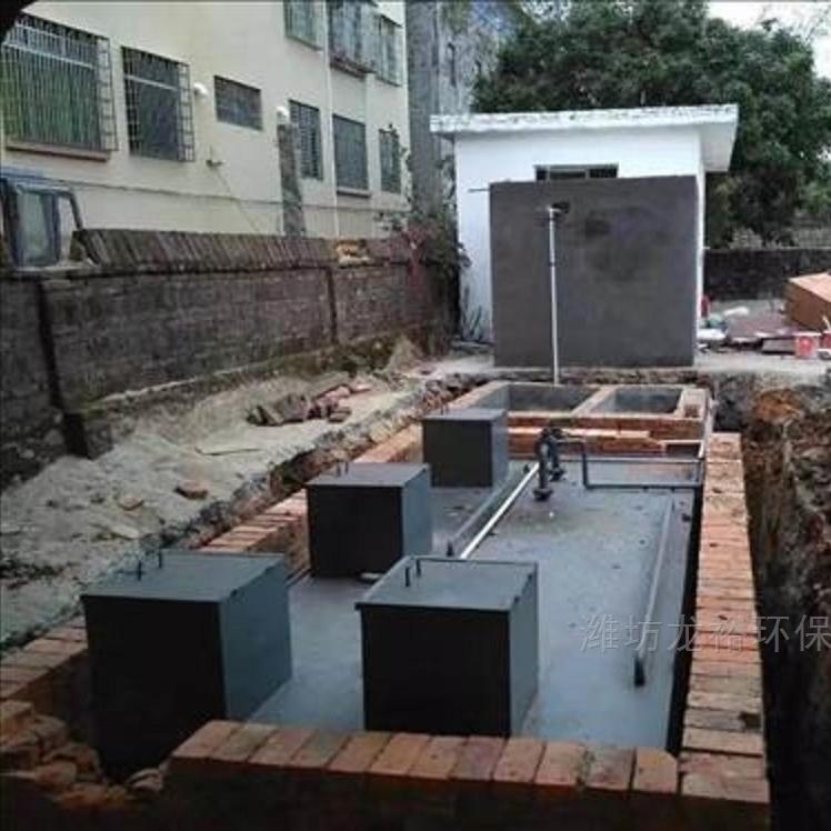 地埋式养殖生活污水处理设备