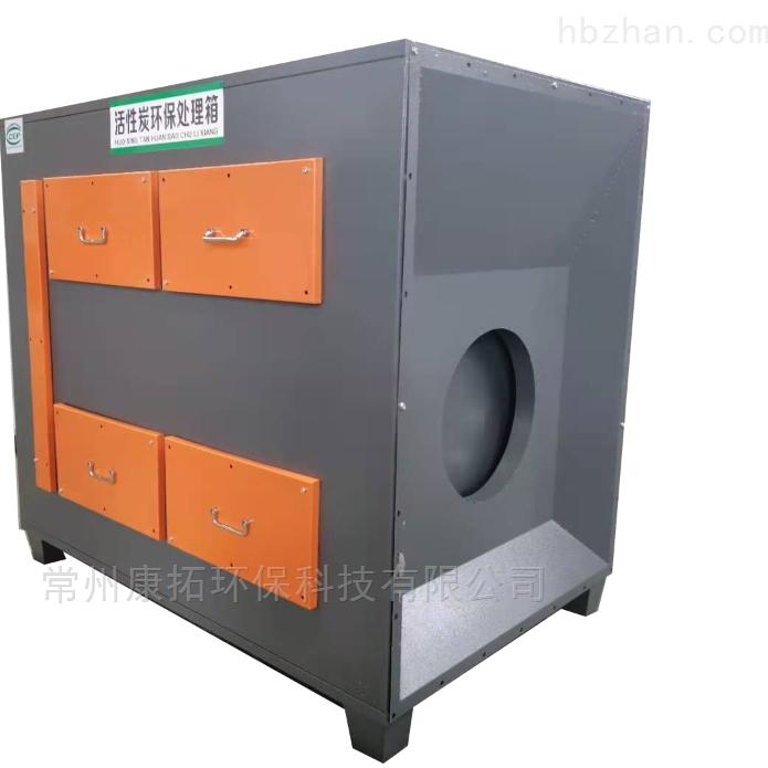 纺织业废气处理设备
