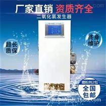 WY-5二氧化氯发生器医疗污水处理设备