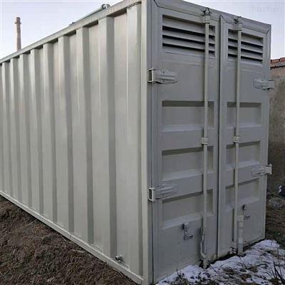 RC豆制品污水处理机器