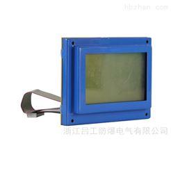 KTC102.1.0.3-1天津华宁液晶显示屏矿用设备及元器件