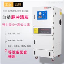 工業磨床集塵機