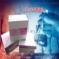 鸡17羟皮质类固醇(17-OHCS)elisa试剂盒厂家