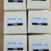 AFD30-N02D-X532SMC油水分離器工作模式閥AFD30-02C-A