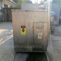 HEPR生活污水电解除磷装置