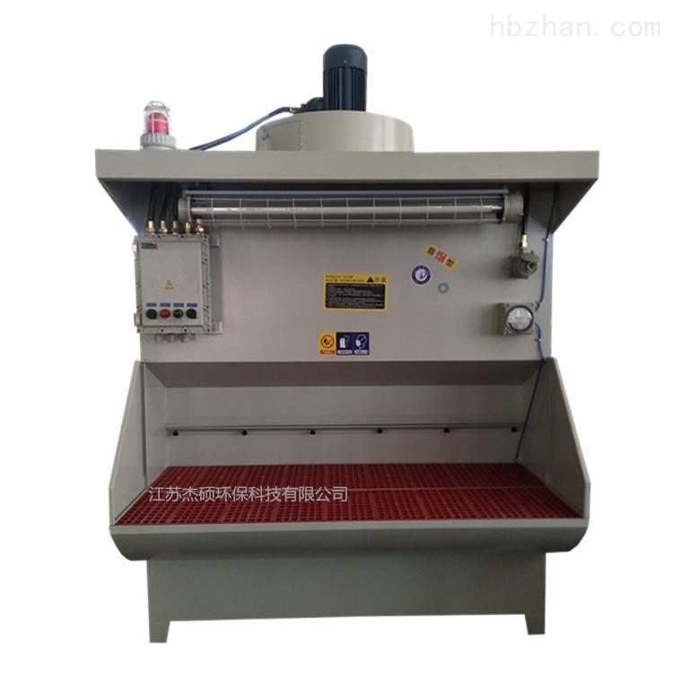 自动喷淋湿式打磨吸尘工作台