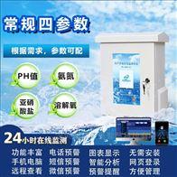 OWL-SMART-WI现代化智能水质自动在线监测系统