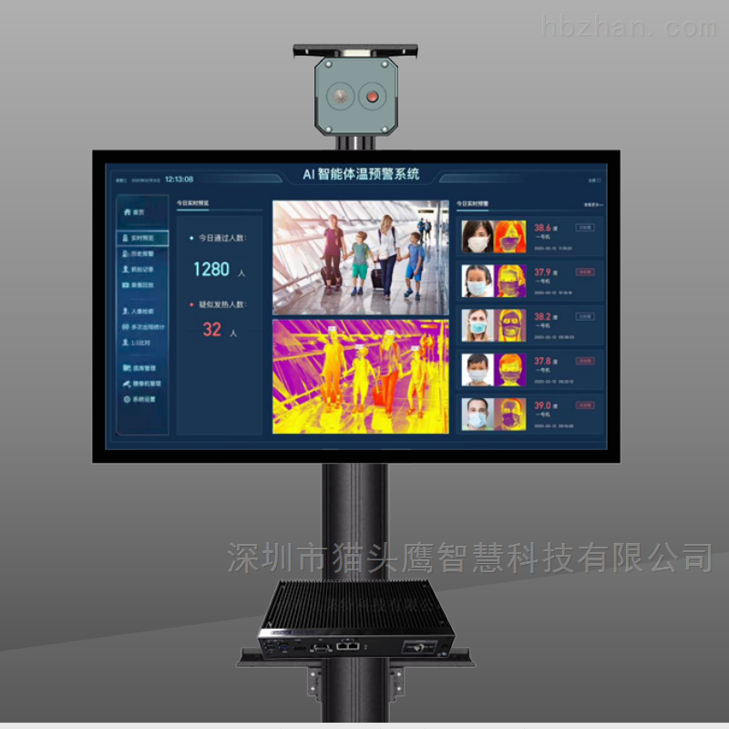 深圳人脸识别测温一体机