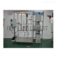 不锈钢短程分子蒸馏仪旋转薄膜蒸发器